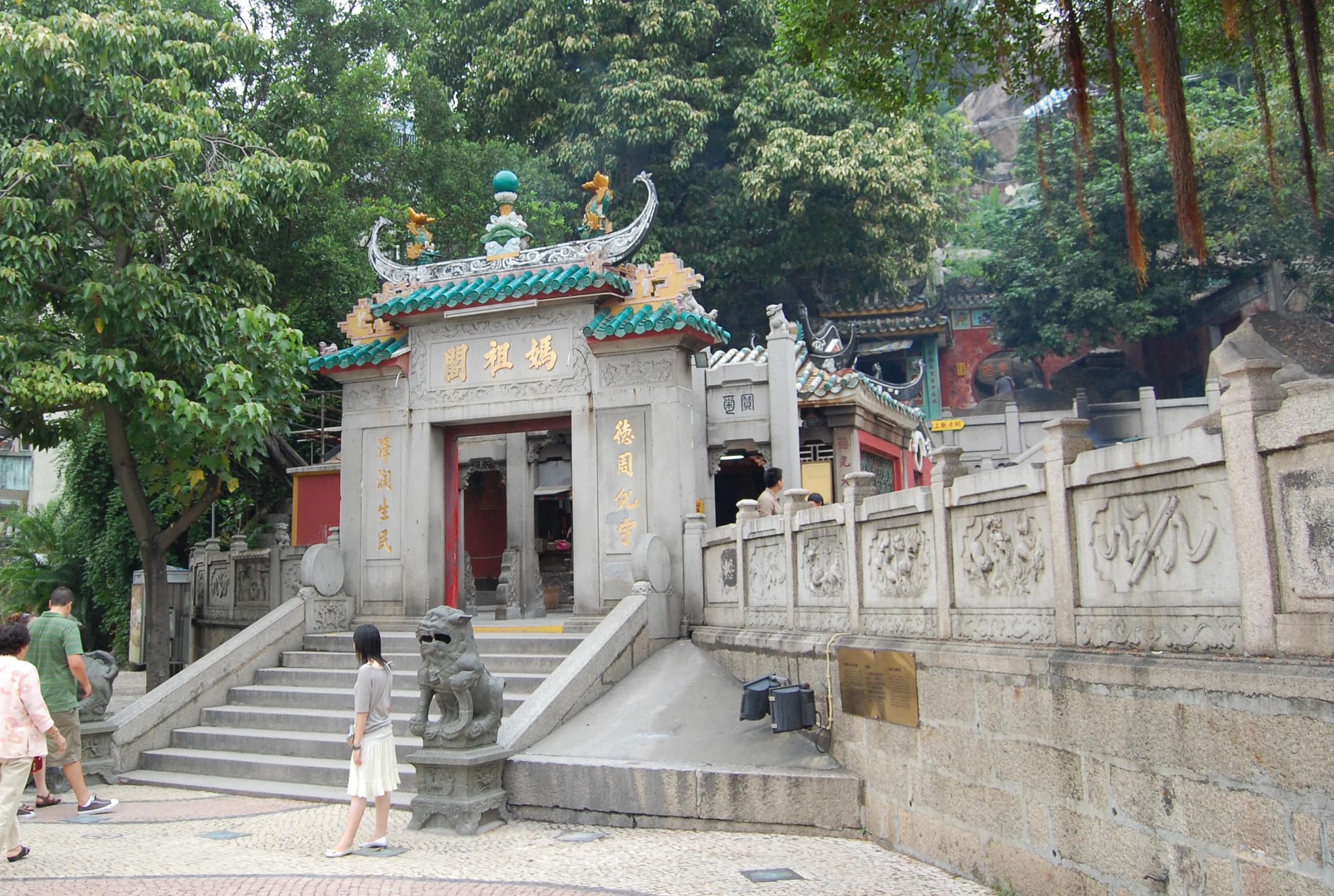 A-Ma Temple, Macau