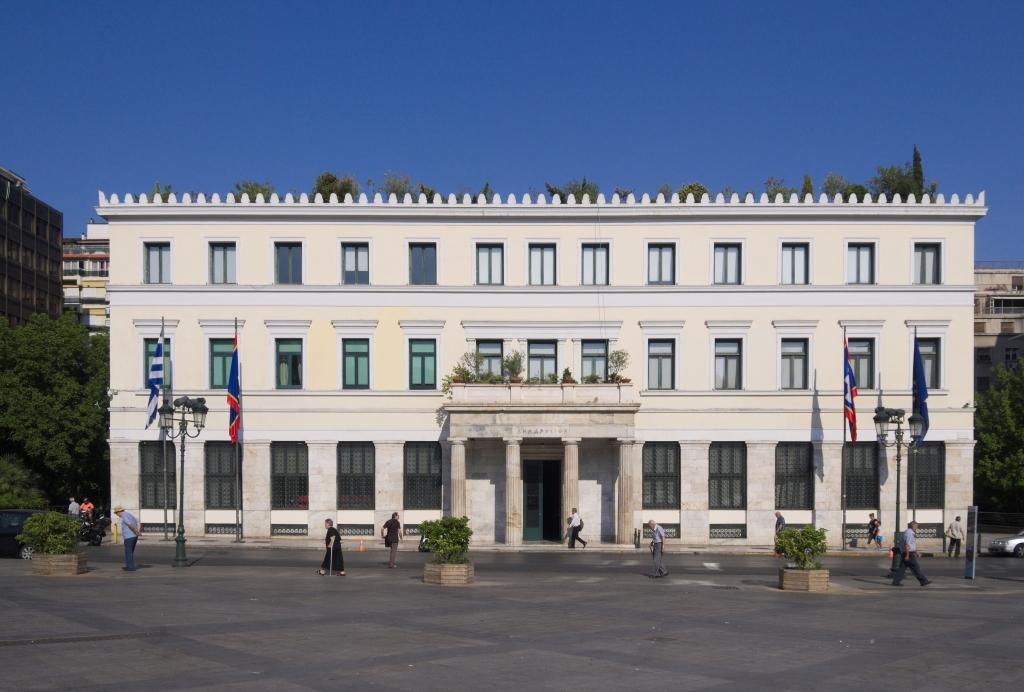 City Hall, Athens